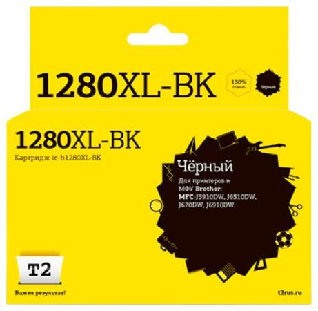 Фото - IC-B1280XL-BK Картридж T2 для Brother MFC-J5910DW/J6510DW/J6710DW/J6910DW, черный бинокль konus basic 10x25 черный серый