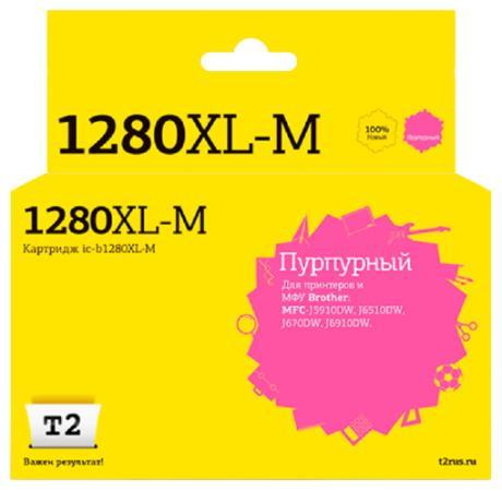 Фото - IC-B1280XL-M Картридж T2 для Brother MFC-J5910DW/J6510DW/J6710DW/J6910DW, пурпурный картридж t2 ic h055 933xl аналог cn055ae пурпурный