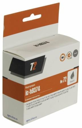 Фото - IC-H9374 Картридж T2 № 72 для HP Designjet T610/T620/T770/T770 HD/T790/T790 PS/T1100/T1100 mfp/T1120/T1120 HD mfp/T1120 SD mfp/T1200/T1200 HD mfp/T1200 PS/T1300/T2300 eMFP, серый картридж t2 ic h9371 аналог с9371а 72 для hp designjet t610 t620 t770 t790 t1100 t1200 t1300 t2300 голубой