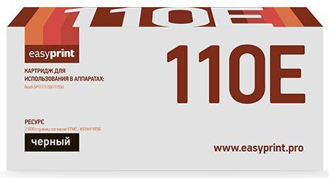 Фото - Картридж EasyPrint LR-SP110E/LR-SP110U для Ricoh SP100/100SU/100SF/111/111SF/111SU (2000стр.) черный, с чипом SP101E/SP110E картридж cactus cs sp100 для ricoh sp 100 100su 100sf черный 2000стр