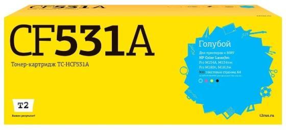 Фото - TC-HCF531A Картридж T2 для HP Color LaserJet Pro M154a/M154nw/M180n/M181fw (900 стр.) голубой, с чипом tc h42x картридж t2 для hp laserjet 4250 4350 20000 стр с чипом