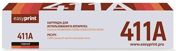 Фото - Драм-картридж EasyPrint DO-411 для Oki B411/412/431/432/MB461/471/472/492 (25 000стр.) 44574302 randy simmons what to do when you don t know what to do