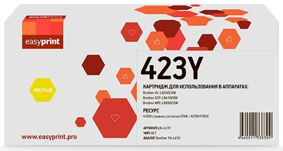 Фото - 423Y Картридж EasyPrint LB-423Y для Brother HL-L8260CDW/DCP-L8410CDW/MFC-L8690CDW (4000 стр.) желтый картридж easyprint lb 325c пурпурный magenta 3500 стр для brother hl 4140 4150 4570 dcp 9055 9270 mfc 9460 9465 9970