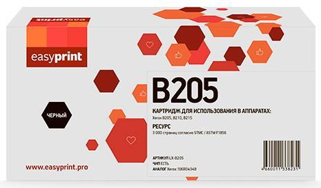 Фото - B205 Тонер-картридж EasyPrint LX-B205 для Xerox B205/B210/B215 (3000 стр.) черный, с чипом 106R04348 тонер картридж xerox 106r04348