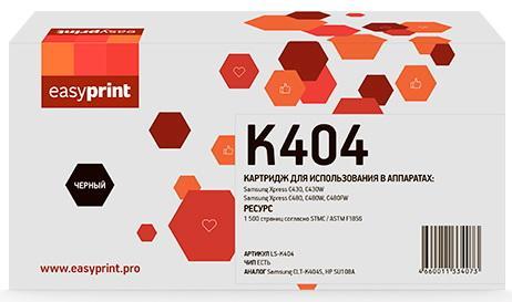 Фото - Картридж EasyPrint LS-K404 для Samsung Xpress SL-C430/C430W/C480/C480W/C480FW (1500стр.) черный, с чипом CLT-K404S картридж nv print clt m404s magenta для samsung sl c430 c430w c480 c480w c480fw 1000k
