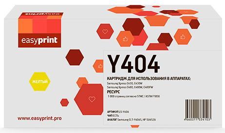 Фото - Картридж EasyPrint LS-Y404 для Samsung Xpress SL-C430/C430W/C480/C480W/C480FW (1000стр.) желтый, с чипом CLT-Y404S картридж nv print clt m404s magenta для samsung sl c430 c430w c480 c480w c480fw 1000k