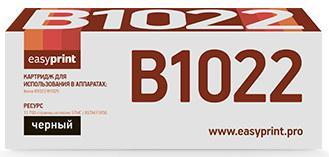 Фото - Тонер-картриджEasyPrintLX-B1022дляXerox B1022/B1025 (13700стр.) черный, с чипом 006R01731 картридж лазерный cactus 006r01731 cs b1022 черный 13700стр для xerox b1022 b1025