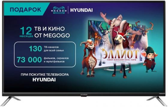 Фото - Телевизор LED Hyundai 43 H-LED43EU7008 Android TV черный/Ultra HD/60Hz/DVB-T2/DVB-C/DVB-S2/USB/WiFi/Smart TV (RUS) doit ts100 shock absorption rc wifi robot tank car chassis controlled by android ios phone based on nodemcu esp8266 development