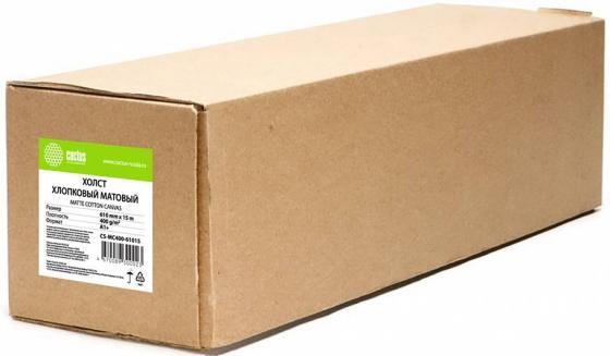 Фото - Холст Cactus CS-MC400-61015 24(A1) 610мм-15.2м/400г/м2/белый хлопок для струйной печати втулка:50.8мм (2) бумага для плоттера cactus cs pc90 61045 24 610мм x 45м 90г м2 с покрытием