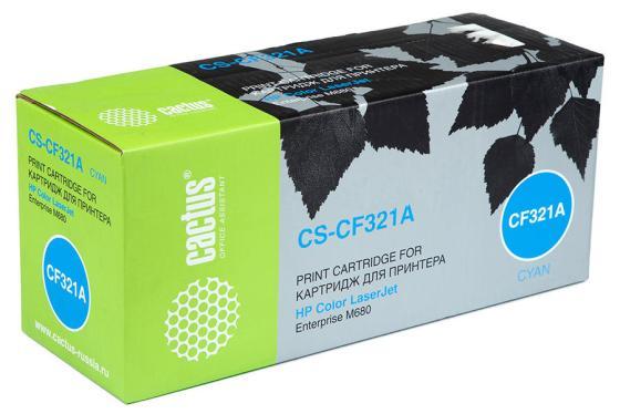 Фото - Картридж лазерный Cactus CS-CF321AR голубой (16500стр.) для HP CLJ M680 картридж cactus cs cb380av для hp clj cp6015x 6015xh 6015de черный 16500стр