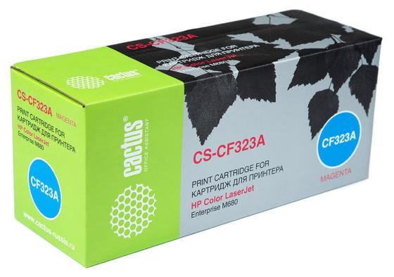 Фото - Картридж лазерный Cactus CS-CF323AR пурпурный (16500стр.) для HP CLJ Ent M680 картридж cactus cs cb380av для hp clj cp6015x 6015xh 6015de черный 16500стр