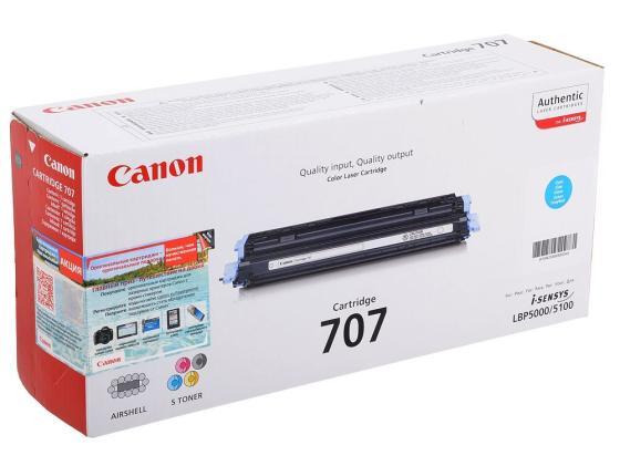 Картридж Canon C-707C голубой для LBP5000 цены онлайн