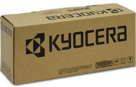 Фото - Комплект сервисный KYOCERA Сервисный комплект MK-8115A для M8124cidn/M8130cidn сервисный комплект kyocera mk 5205a 1702r58nl0 ремкомплект 200к dk dv k fk tr