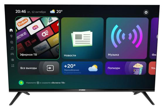 Фото - Телевизор LED 43 Hyundai H-LED43FU7004 черный 3840x2160 60 Гц Wi-Fi Smart TV 2 х USB 3 х HDMI RJ-45 CI+ телевизор led 43 samsung ue43au7100uxru титан 3840x2160 60 гц wi fi smart tv 3 х hdmi usb rj 45 ci