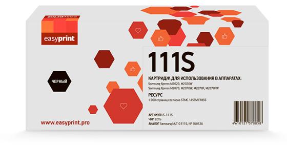 Фото - Картридж EasyPrint MLT-D111S для для Samsung SL-M2020/2020W/2070/2070W 1000стр Черный картридж profiline pl mlt d111s для samsung xpress sl m2020 2022 2070 1000стр