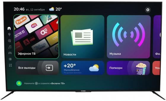 Фото - Телевизор LED 65 Hyundai H-LED65FU7002 черный 3840x2160 60 Гц Wi-Fi Smart TV 3 х HDMI 2 х USB RJ-45 Bluetooth CI+ телевизор led 65 sony kd65x81jr черный 3840x2160 60 гц wi fi smart tv 4 х hdmi rj 45 ci 2 х usb bluetooth