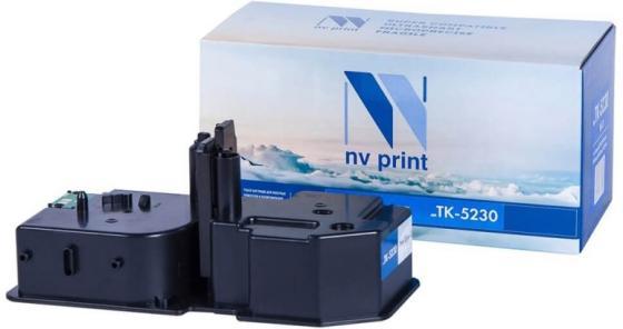 Фото - Тонер-картридж NV PRINT (NV-TK-5230M) для KYOCERA ECOSYS P5021cdn/M5521cdn, пурпурный, ресурс 2200 стр. картридж tk 5230m
