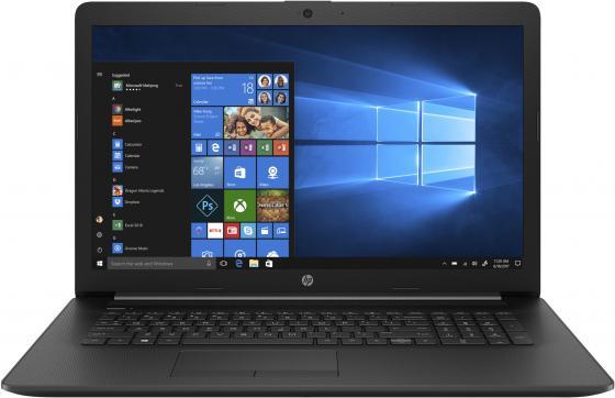 Ноутбук HP 17-by2015ur 17.3 1600x900 Intel Pentium-Gold 6405U 1 Tb 4Gb Intel UHD Graphics черный DOS 22Q59EA ноутбук hp 17 by2015ur 22q59ea 6405u 4gb 1tb dvd rw 17 3 hd dos black