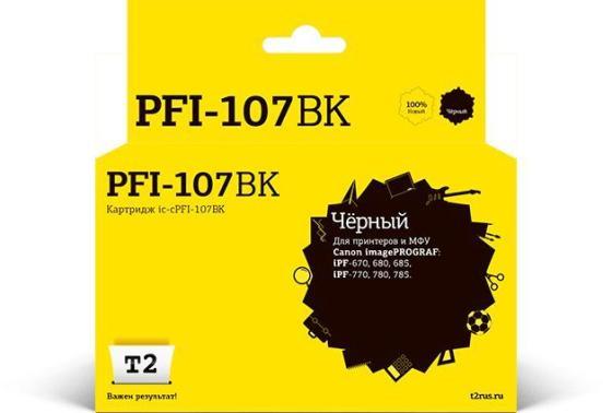 Фото - T2 PFI-107BK Картридж струйный для Canon imagePROGRAF iPF-670/680/685/770/780/785, черный картридж t2 ic cpfi 107mbk black для canon imageprograf ipf 670 680 685 770 780 785