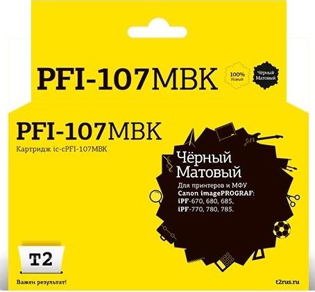 Фото - T2 PFI-107MBK Картридж струйный для Canon imagePROGRAF iPF-670/680/685/770/780/785, матовый черный картридж t2 ic cpfi 107mbk black для canon imageprograf ipf 670 680 685 770 780 785
