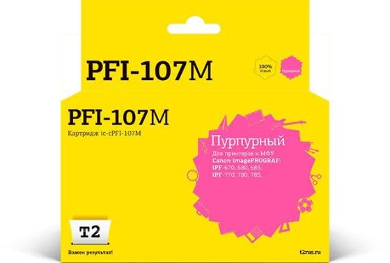 Фото - T2 PFI-107M Картридж струйный для Canon imagePROGRAF iPF-670/680/685/770/780/785, пурпурный картридж t2 ic cpfi 107mbk black для canon imageprograf ipf 670 680 685 770 780 785