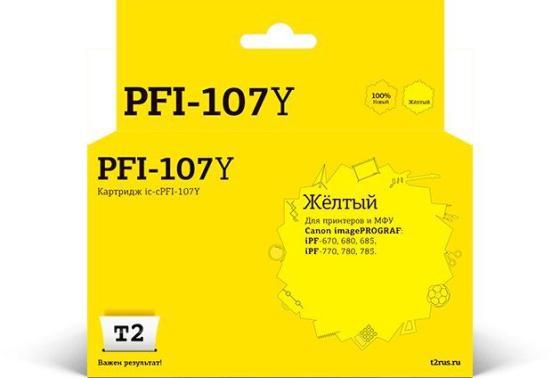 Фото - T2 PFI-107Y Картридж струйный для Canon imagePROGRAF iPF-670/680/685/770/780/785, желтый картридж canon pfi 107 c для ipf680 685 780 785 голубой 6706b001