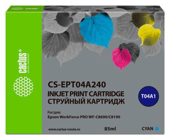 Фото - Картридж струйный Cactus CS-EPT04A240 голубой (85мл) для Epson WorkForce Pro WF-C8190, WF-C8690 картридж epson c13t789240 для wf 5110dw wf 5620dwf голубой 4000стр