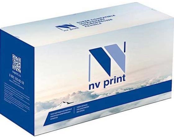 Фото - NV Print TK-8525C Картридж для Kyocera TASKalfa 4052ci/4053ci (20000k), голубой картридж superfine sf tk8325c для kyocera taskalfa 2551 12000стр голубой