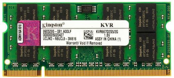 KingstonKVR667D2S5/2G