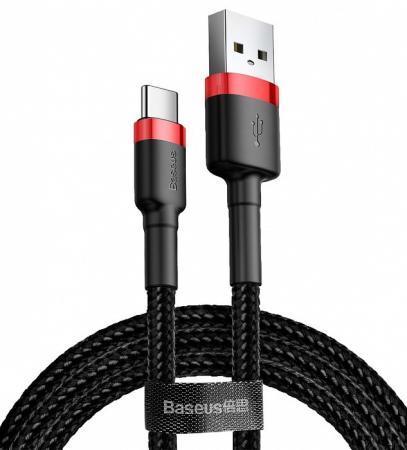Baseus USB - usbc type c 100 cm