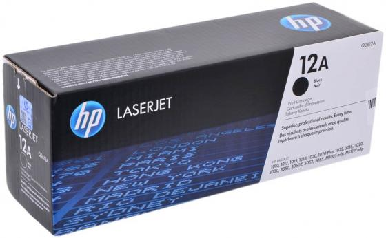 Картридж HP Q2612A №12А для LaserJet 1010 1012 1015 1018 1020 1022 3015 3020 3030 q2612a compatible printer black cartridge for hp lj2300 3380 more laserjet printers