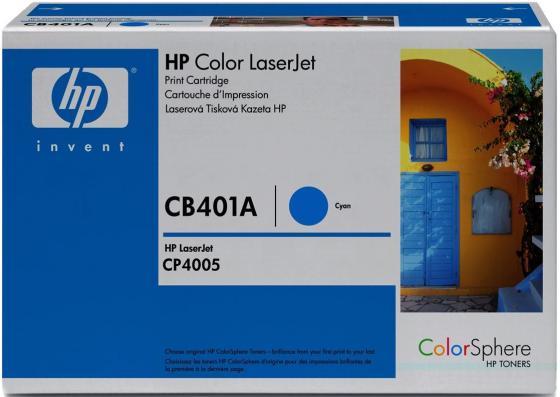 Картридж HP CB401A голубой для CLJ CP4005 7500стр картридж hp cb403a пурпурный для clj cp4005 7500стр