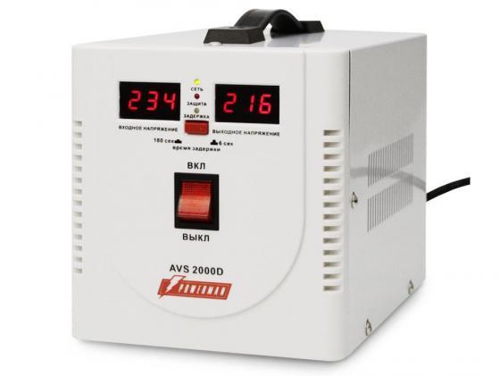 цена на Стабилизатор напряжения Powerman AVS-2000D 2 розетки белый