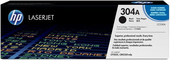 Картридж HP CC530A №304А для LaserJet CP2025 CM2320 черный тонер картридж hp cc530a black для lj cp2025 cm2320 3 500 стр