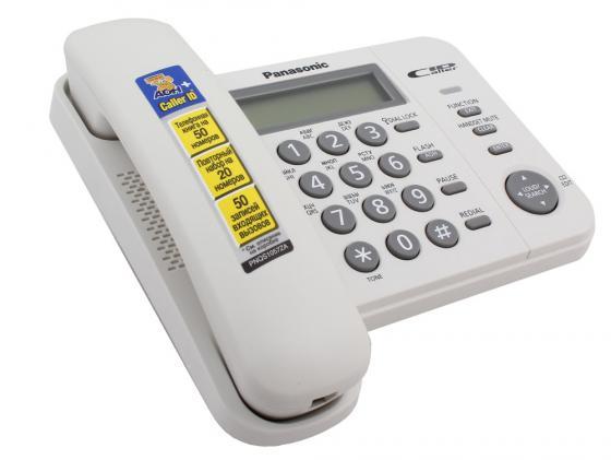 Телефон Panasonic KX-TS2356RUW белый проводной телефон panasonic kx ts2356 белый kx ts2356ruw
