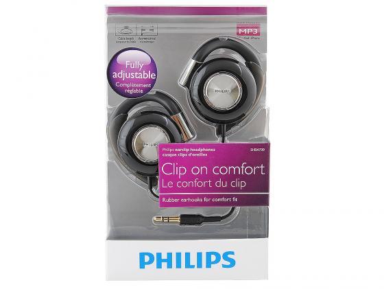 Наушники Philips SHS4700 (накладные) блендер philips hr1607 00 погружной белый