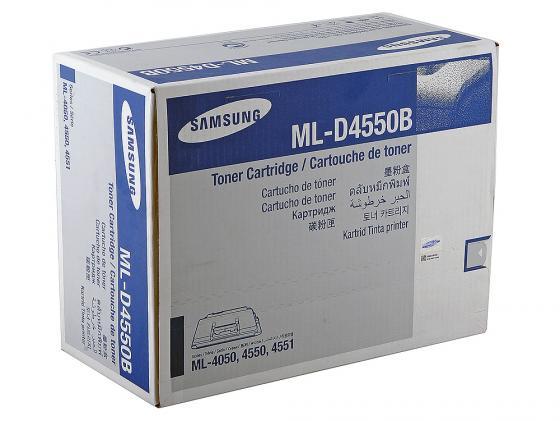 Картридж Samsung ML-D4550B для ML-4550 4551N 4551DN