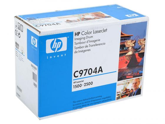 Фотобарабан HP C9704A для LaserJet 2500 фотобарабан hp 57a cf257a cf257a