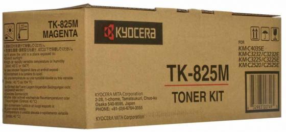 Картридж Kyocera TK-825M для KMC2520 C3225 C3232 пурпурный 7000стр