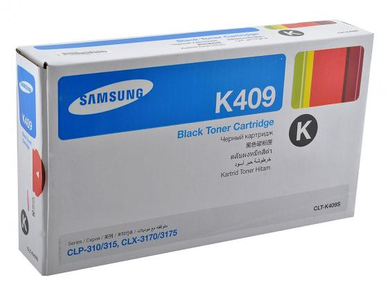 Картридж Samsung CLT-K409S для CLP-310 315 CLX-3170 3175 черный 1500стр toner powder and chip for samsung 506 clt 506 for clp 680 clx6260fw clx 6260nd clx 6260nr laser printer hot sale