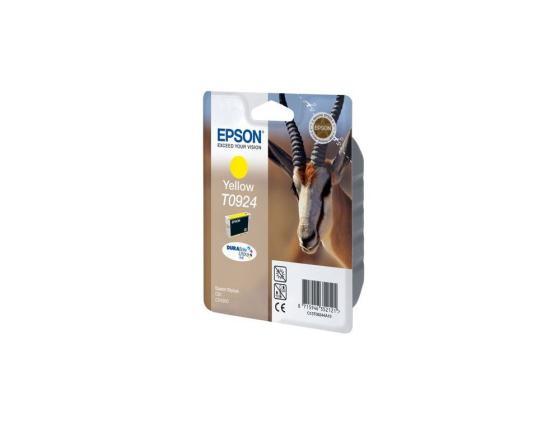 Картридж Epson C13T10844A10 T09244 для C91 CX4300 Yellow Желтый картридж epson t009402 для epson st photo 900 1270 1290 color 2 pack