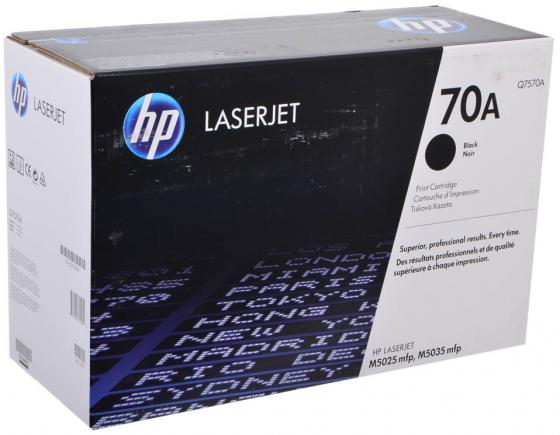 Картридж HP Q7570A для LaserJet M5035 repalce paper roller kit for hp laserjet laserjet p1005 6 7 8 m1212 3 4 6 p1102 m1132 6 rl1 1442 rl1 1442 000 rc2 1048 rm1 4006