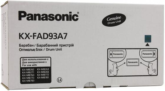Фотобарабан Panasonic KX-FAD93A для Panasonic KX-MB262 KX-MB263 KX-MB271 KX-MB763 KX-MB772 KX-MB773 KX-MB781 KX-MB783 10000стр Черный