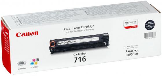Картридж Canon 716 для LBP5050 черный canon 716 yellow
