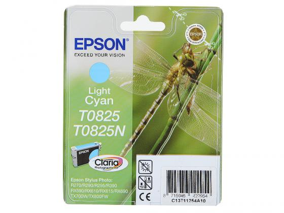 Картридж Epson C13T11254A10/С13T08254A T0825 для Epson Stylus Photo R270/290/RX590 светло-голубой картридж epson light cyan stylus photo r270 r290 rx590 c13t11254a10