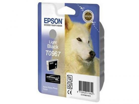 Картридж Epson C13T09694010 T0969 для Epson Stylus Photo R2880 Light Light Black светло-чёрный цена и фото