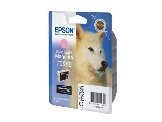 Картридж Epson C13T09664010 T0966 для Epson Stylus Photo R2880 Vivid Light Magenta светло-пурпурный цена и фото