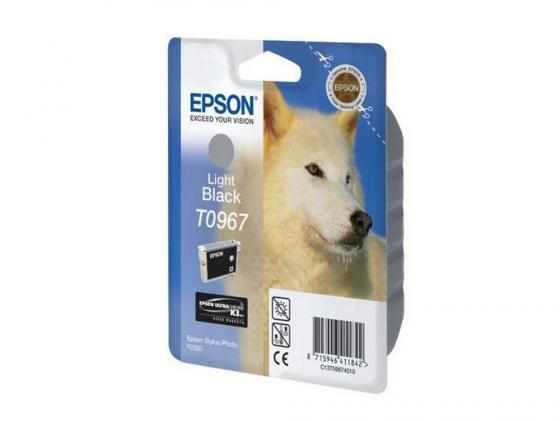 Картридж Epson C13T09674010 для Epson Stylus Photo R2880 светло-черный цена и фото