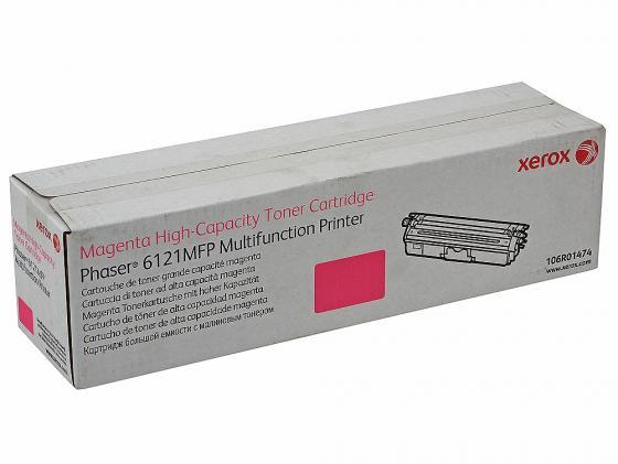 Картридж Xerox 106R01474 для Phaser 6121MFPS Magenta Пурпурный 2500стр. xerox тонер 106r01474