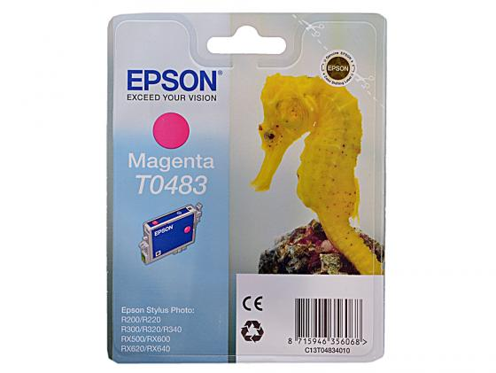 Картридж Epson C13T04834010 для R200 R220 R300 R320 R340 RX500 RX600 RX620 Magenta Пурпурный new original print head for epson photo r200 r210 r220 r230 r350 g700 g720 d800 r340 r230 print head